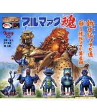 กาชาปอง สัตว์ประหลาดชุด Bull Mark Tamashi 1 [U03-306_1111FA]