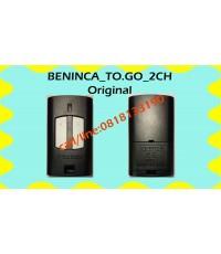 BENINCA_TO.GO_2CH_Original