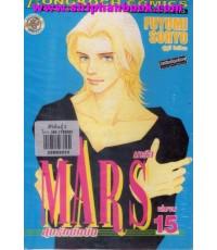 MARS ลุ้นรักนักบิด 1-15 จบ