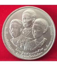 เหรียญ 100ปี สภากาชาดไทย ชนิดราคา 10บาท (นิเกิล)