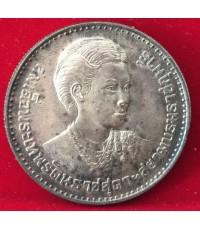 เหรียญสถาปนาสมเด็จพระเทพรัตนราชสุดาฯ