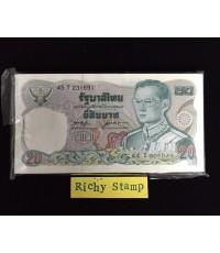 ธนบัตรแบบ12 ชนิดราคา 20 บาท (เป็นแหนบ)
