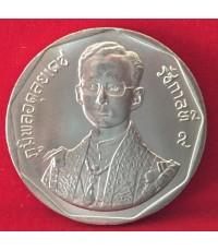 10 บาท รัชมังคลาภิเษก พ.ศ.2531