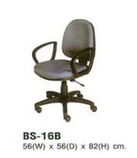 เก้าอี้สำนักงาน(BS-16B)