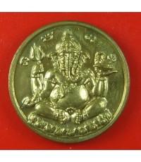 เหรียญพิฆเณศ วัดถลุงทอง รุ่น เทพอธิฐาน สร้างปี 2540 เนื้อทองฝาบาตร