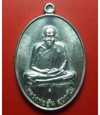 เหรียญจัมโบ้หลังพระพรหม เนื้อเงิน หลวงพ่ออุ้น วัดตาลกง ปี2549
