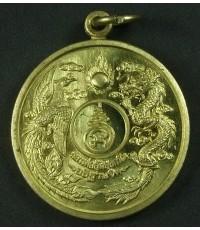 เหรียญหงส์มังกรหลังลายเซ็น หลวงพ่ออุ้น วัดตาลกง ปี2547