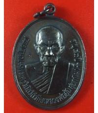 เหรียญรูปไข่อายุ89ปี หลวงพ่ออุ้น วัดตาลกง ปี2547 เนื้อทองแดงรมดำ
