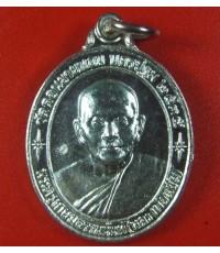 เหรียญหลวงพ่อแช่ม วัดดอนยายหอม ปี2535 เนื้อเงิน รุ่นหลังคาระเบิด
