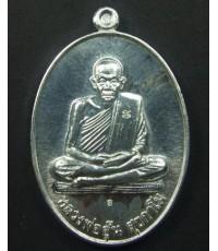 เหรียญจัมโบ้หลังพรหม เนื้อเงิน หลวงพ่ออุ้น วัดตาลกง ปี2549