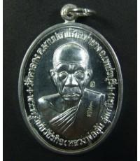 เหรียญสร้างกุฏิสงฆ์เนื้อเงิน หลวงพ่ออุ้นวัดตาลกง (2) ปี2548