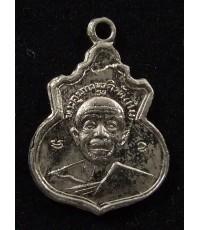เหรียญพิมพ์คอน้ำเต้าหลังนูน หลวงปู่ทิม วัดละหารไร่ ปี2516 อัลปาก้าชุบนิกเกิล