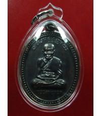 เหรียญเลื่อนสมณศักดิ์ อาจารย์นอง วัดทรายขาว ปี ๒๕๓๘ พิมพ์ไข่ปลาล่าง