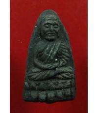 พระหลวงปู่ทวด เนื้อว่าน  พิมพ์ใหญ่ นิยม วัดช้างไห้ ปี2524