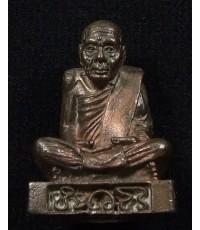 รูปหล่อ อาจารย์นำ นวะอุดก้นเงิน บล็อค โรมีขีด วัดดอนศาลา ปี 2519 (3)