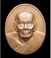 เหรียญหลวงปู่ทวด พิมพ์ใหญ่ รุ่นสร้างพระตำหนักฯ ร.๙ (สร้างบ้านให้พ่อ) ปี41