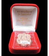 เหรียญหล่อฉลุพระพุทธชินราชจอมราชันย์ เนื้อบรอนซ์นอก หมายเลข 3130