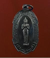เหรียญ เราหยุดแล้ว อาจารย์ชุม ไชยคีรี ปี2520 ทองแดงรมดำ คัดสวย