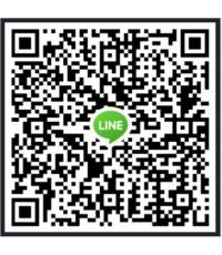 Line ID : peng7893