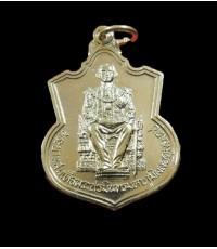 เหรียญในหลวง เหรียญนั่งบังลังค์ ปี2539 เนื้ออัลปาก้า มีเกสา ปลอกดาบ