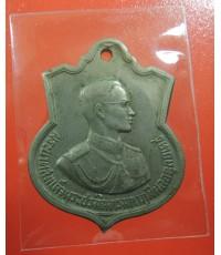 เหรียญในหลวง 3รอบ ปี2506 โค๊ดสว ด้านซ้าย