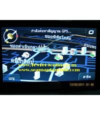 GPS ทรงไอโฟน จอ 5 นิ้ว พร้อม Map Thai 2 ค่ายแถมเมม 4GB ราคาถูก