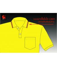 C004 แบบปกทอขลิปคู่ เสื้อโปโล ผลิตเสื้อโปโล โรงงานผลิตเสื้อโปโลครบวงจร เสื้อโปโลสั่งผลิต