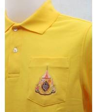 เสื้อตราสัญลักษณ์พระราชพิธีบรมราชาภิเษก