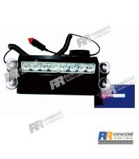 ไฟไซเรน ไฟฉุกเฉิน LED ติดกระจกรถยนต์ 3 ฟังก์ชั่น (แฟรช-กระพริบ) 12V, 8 LEDs - สีแดง + สีน้ำเงิน