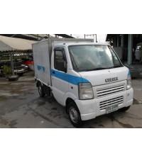 รถแช่เย็น SUZUKI CARRY ทะเบียน บน2090