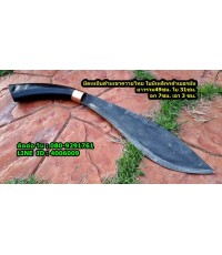 มีดเหน็บช่างน้อย ใบมีดตีจากเหล็กกล้าเยอรมันคมจัด ด้ามจับเขาควายตัน ยาว49 ซ.