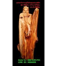 เทพเจ้ากวนอูงานไม้หอมแกะสลัก งานศิลปะงดงมแกะได้ละเอียดมาก ขนาดสูง 44ซม.