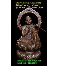 เจ้าพ่อเห้งเจีย หรือไต้เสี่ยฮุกโจ้วปางนั่งดอกบัว เนื้อทองเหลือง สูง 11 นิ้ว มีที่จุดกำยานด้านบน