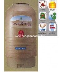 ถังน้ำโพลีเมอร์รุ่นแซนสโตน รับประกัน 20 ปี มีมอก.