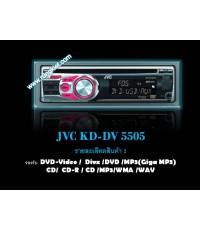 JVC KD-DV 5505
