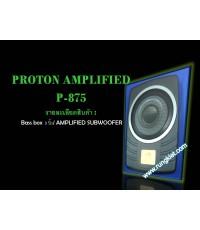 PROTON P-875