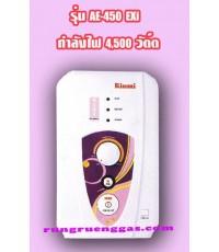 เครื่องทำน้ำอุ่นไฟฟ้า Rinnai รุ่น RE-450 EXi