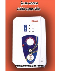 เครื่องทำน้ำอุ่นไฟฟ้า Rinnai รุ่น RE-600 EXi