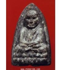 หลวงปู่ทวด gt; พระหลวงปู่ทวด วัดช้างไห้ พิมพ์ใหญ่ เนื้อว่าน