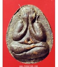พระปิดตา ; หลวงปูโต๊ะ วัดประดู่ฉิมพลี รุ่นทำบุญอายุ 92 ปี พ.ศ. ๒๕๒๑
