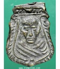 พระเหรียญ ; เหรียญหล่อหลวงพ่อน้อย วัดธรรมศาลา
