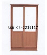 ตู้บานสไลด์ D 120 กว้าง 120 cm