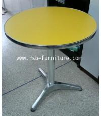 โต๊ะอเนกประสงค์ อลูมิเนียม 60 cm