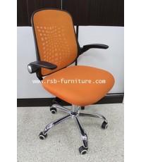 เก้าอี้สำนักงาน เก้าอี้ทำงาน  แขนพับเก็บขึ้นลงได้ รุ่น 1040
