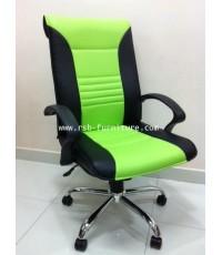 เก้าอี้สำนักงาน เก้าอี้ทำงาน รุ่น 1065