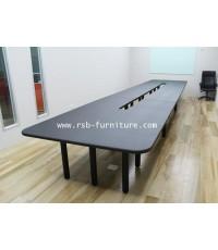 โต๊ะประชุม ตัวต่อ 14-20 ที่นั่ง ขนาด 720*150 cm