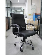 เก้าอี้สำนักงาน เก้าอี้ทำงาน รุ่น 1631