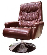 เก้าอี้พักผ่อน LAZY รุ่น 1706