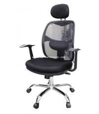เก้าอี้ผู้บริหาร รหัส 710 ราคาพิเศษ