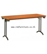 โต๊ะพับอเนกประสงค์ TOP เมลามีน 150 cm รหัส 2040